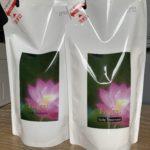 アジアンフラワーの香り✨ 南茨木 バーデンス